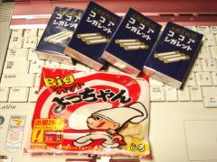 blog20120104_5