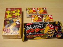 blog20120213_1