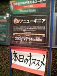 TS380003.JPG
