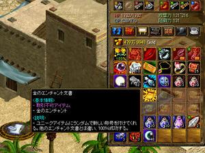 RS01.jpg