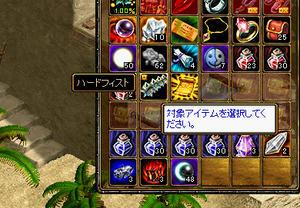 RS02.jpg