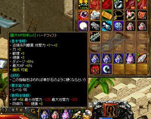 RS03.jpg