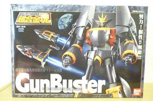 gunbuster01.jpg