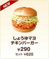 burgermenu_menu_img_01_38.jpg