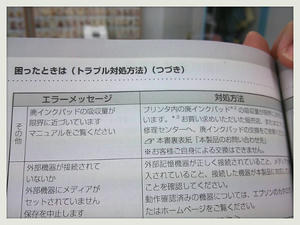 2013-01-15-09-35-56_deco_20130116073008.jpg