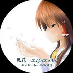 hyoushi600.jpg