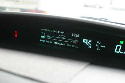IMGP8499-1.jpg
