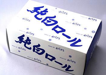 純白ロールの箱