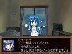 natsu_no11.png