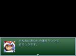 natsu_no13.png
