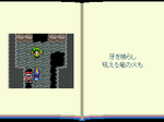 natsu_no36.png