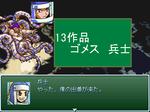 natsu_no80.png