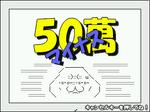 natsu_no88.png