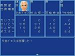 natsu_no86.png