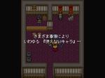 natsu_no62.png