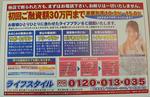shi_17_2.jpg