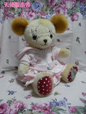 cuddly013.jpg