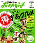 2008.04townokayama.jpg