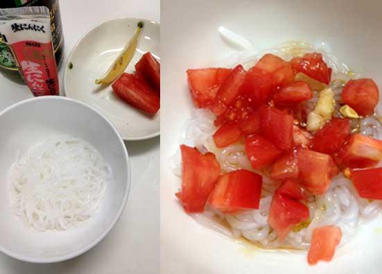 シラタキを使ってトマトサラダ