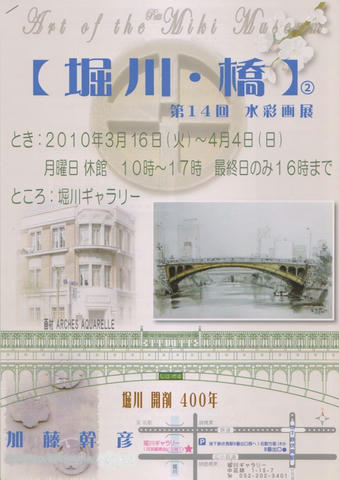 bc592a29.jpg