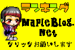 maple-blog.net.png