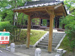 ふうりゅう亭(八田原郷土資料館)の門