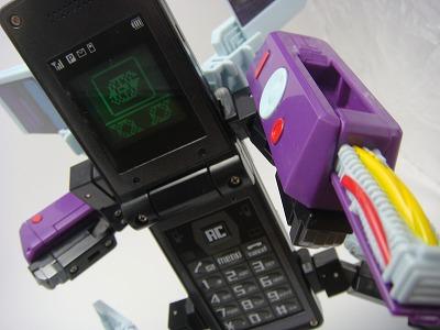 DXフォンブレイバー01(ゼロワン)アナライザー着身