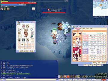screenshot0857.jpg