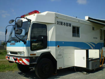 090906-09.JPG