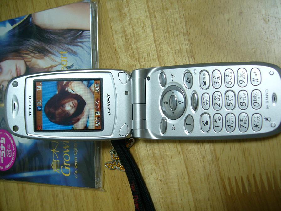 まだまだ使うぞ、J-PHONE携帯(何