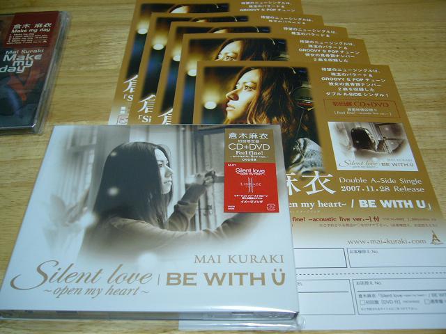 新曲「Silent love ~open my heaer~」をフラゲ!