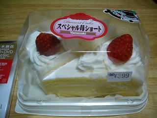 一人寂しくクリスマスケーキを(泣)