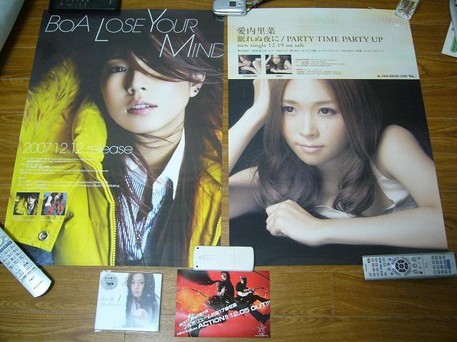 BoAと愛内里菜のポスター&B'zのフライヤー
