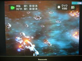 敵の襲撃(ワープ航法にて星域を離脱する!)