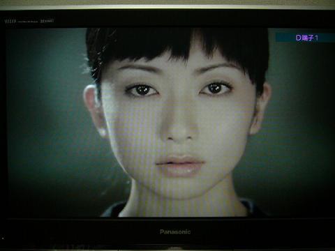 「サクラビト」PV画像3