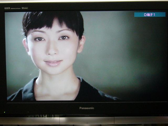 「サクラビト」PV映像