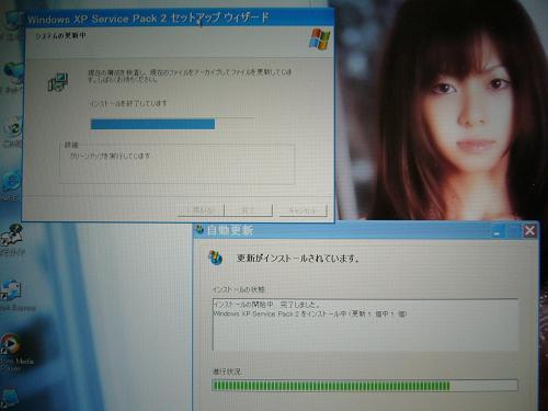 XP Service Pack 2をインストール中!麻衣ちゃんよろしく(謎爆)