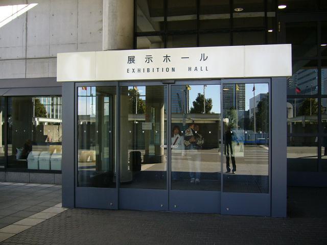 思い出の展示ホール1(入り口前)