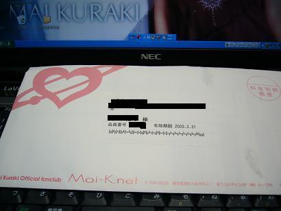 Mai-K.netからの封筒(笑)