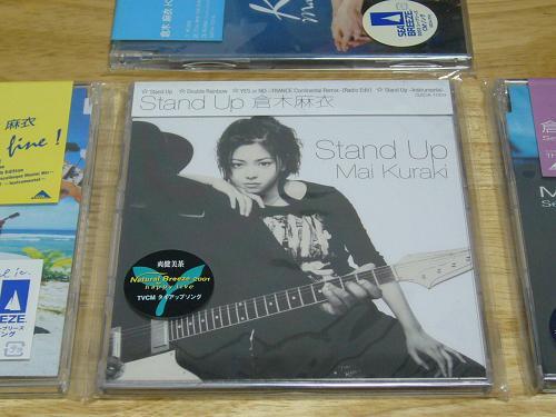 「Stand Up」発売7周年!