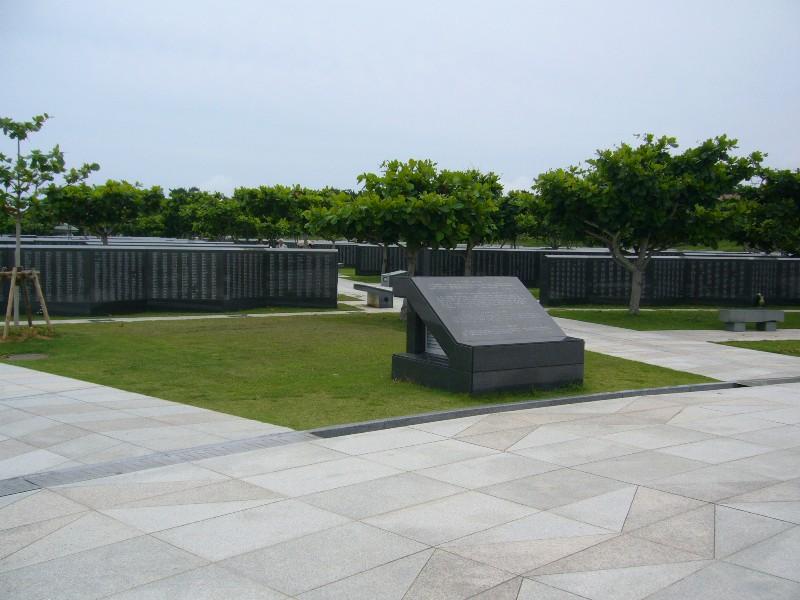 平和の礎(2)