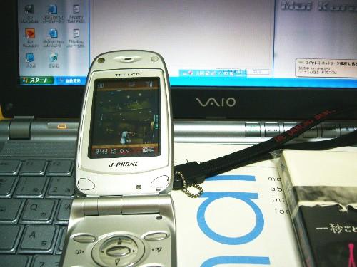 僕の愛機、J-PHONE J-SA51