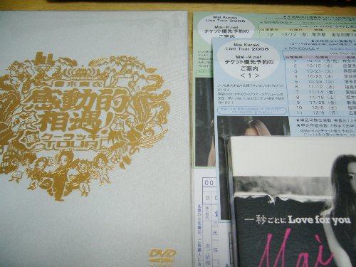 DVDと2008年ツアー優先申込用紙が到着!