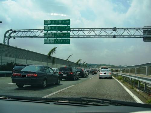 日本でも有数の渋滞地点…
