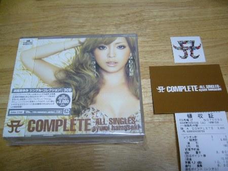 あゆのベストアルバム『A COMPLATE』(通常盤)をフラゲ!