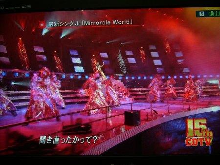 最新曲「Mirrorcle World」を迫力のステージで披露!