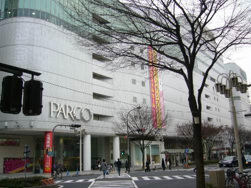 名古屋パルコ西館