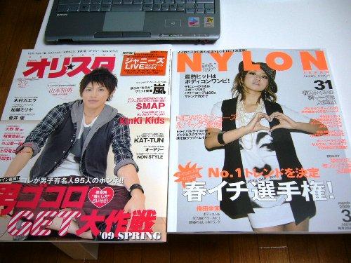 オリ☆スタとNYLON STYLE