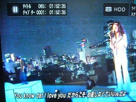 青山テルマ feat SoulJa@MステSP 2008