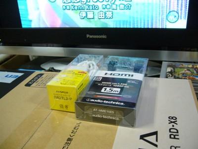 HDMIケーブルとアンテナケーブルも併せて購入!